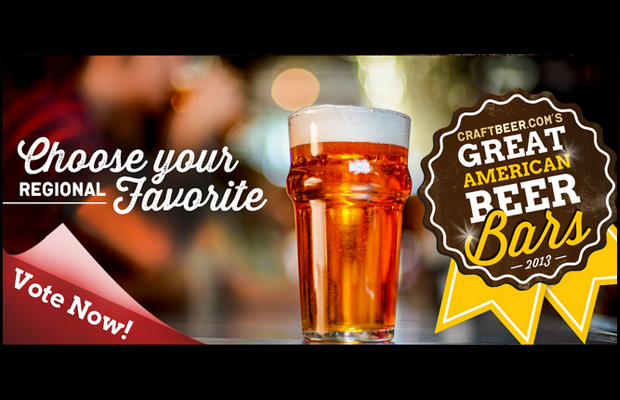 Vote for craftbeer.com's Great American Beer Bar finalists