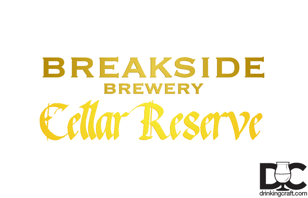 Breakside Brewery 2014 Cellar Reserve Club