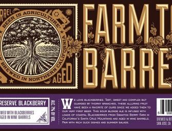 Almanac Farmers Reserve Blackberry Release Details