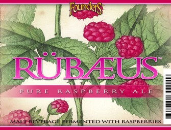 Founders Brewing Rubaeus Release Details